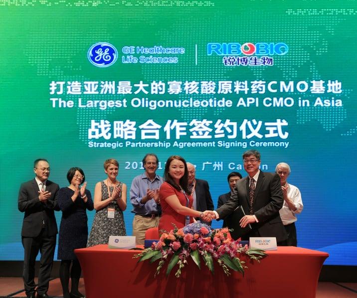 signing ceremony photo.jpg